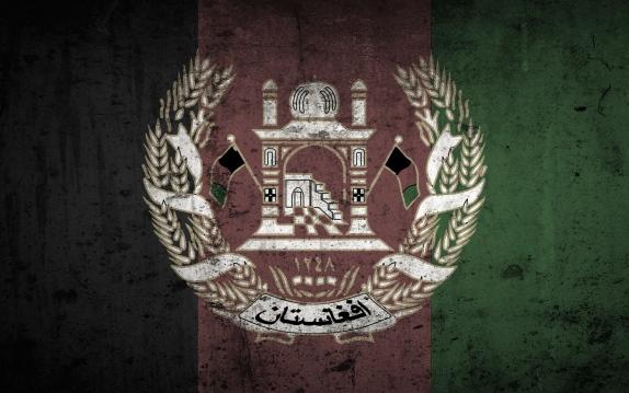 afganistan flag svoboda