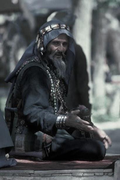 sufi mufi
